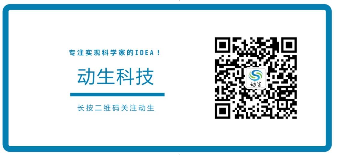 北京动生科技发展有限公司